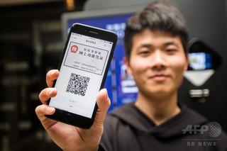 中国で電子身分証明書を導入へ 杭州など3都市で試行始まる