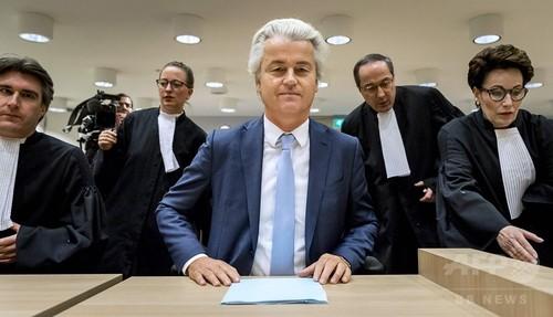 オランダ極右政治家、支持率トップに 3月の総選挙で第1党躍進か