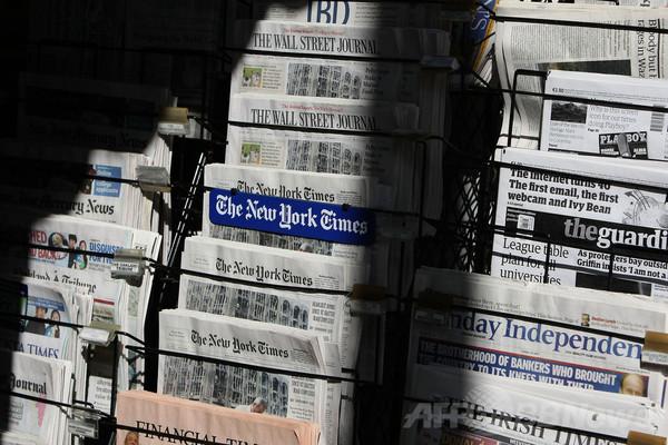 米新聞業界、13年も収入減 デジタル版は善戦