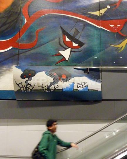 福島原発? 岡本太郎の「核恐怖」描いた壁画に別の絵