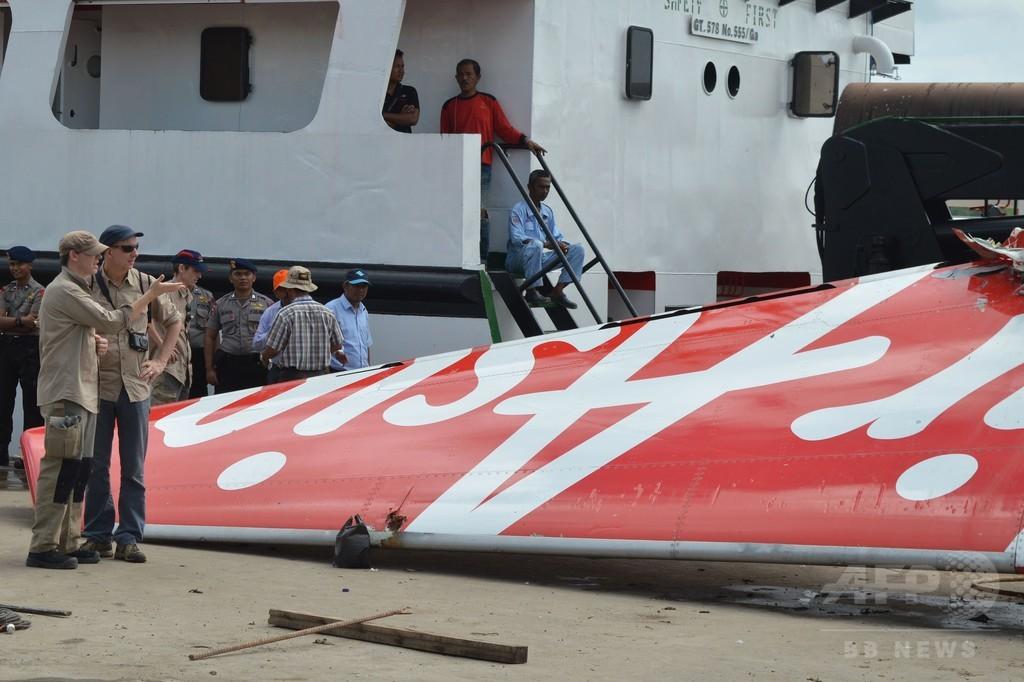 エアアジア機墜落、主要因は方向舵制御システムの障害
