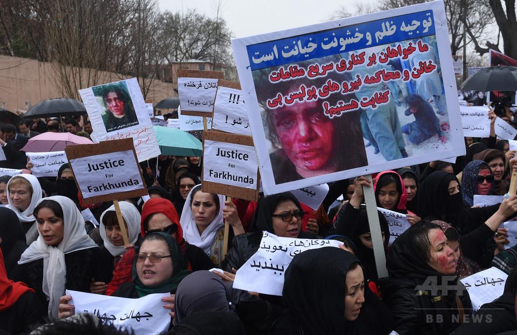 アフガン女性リンチで4人に死刑判決、コーラン焼却疑い集団暴行