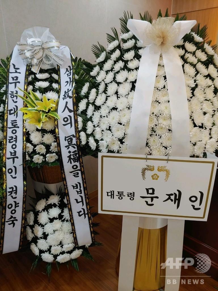 文大統領、性的暴行で有罪の元政治家の母の葬儀に弔花