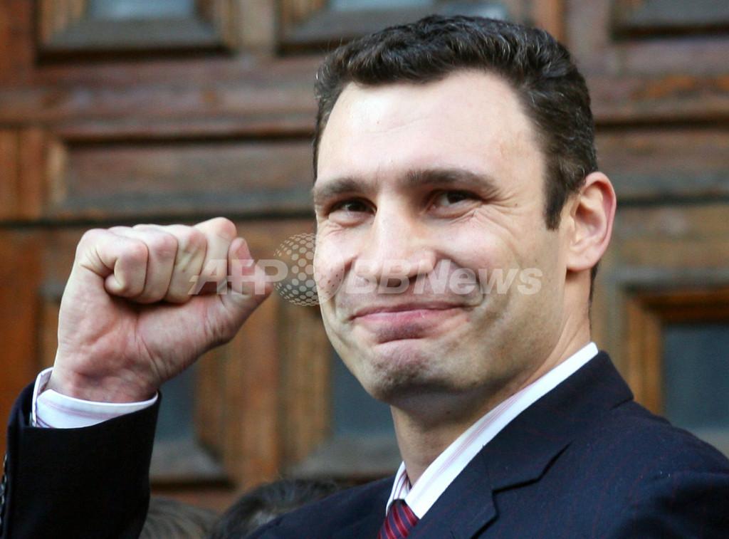 <ボクシング>ビタリ・クリチコが記者会見で正式に現役復帰を表明 - ウクライナ