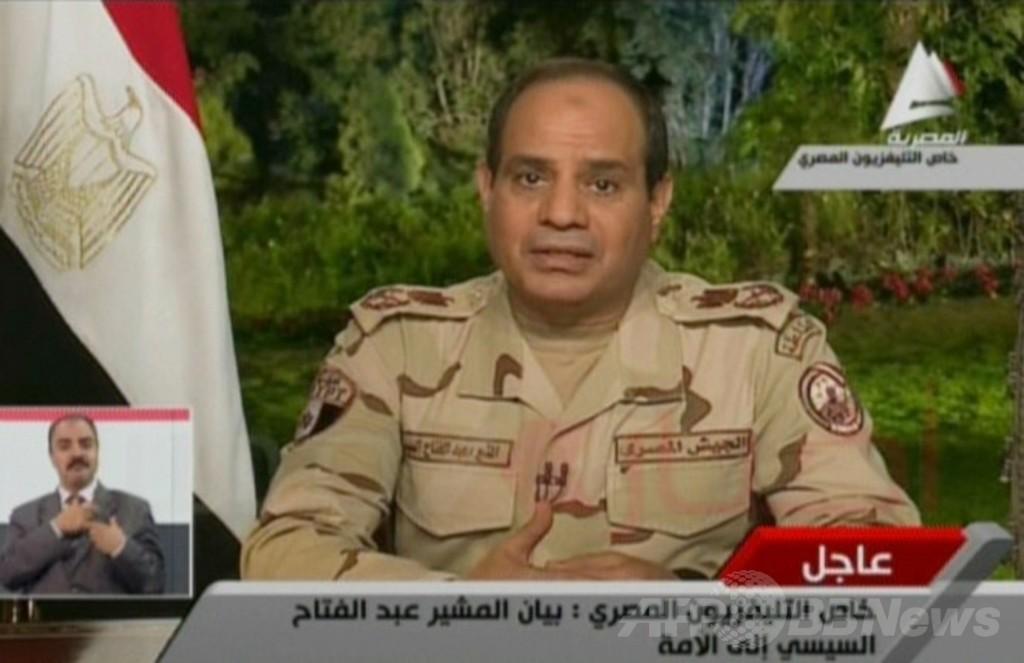シシ国防相、大統領選出馬を表明 エジプト