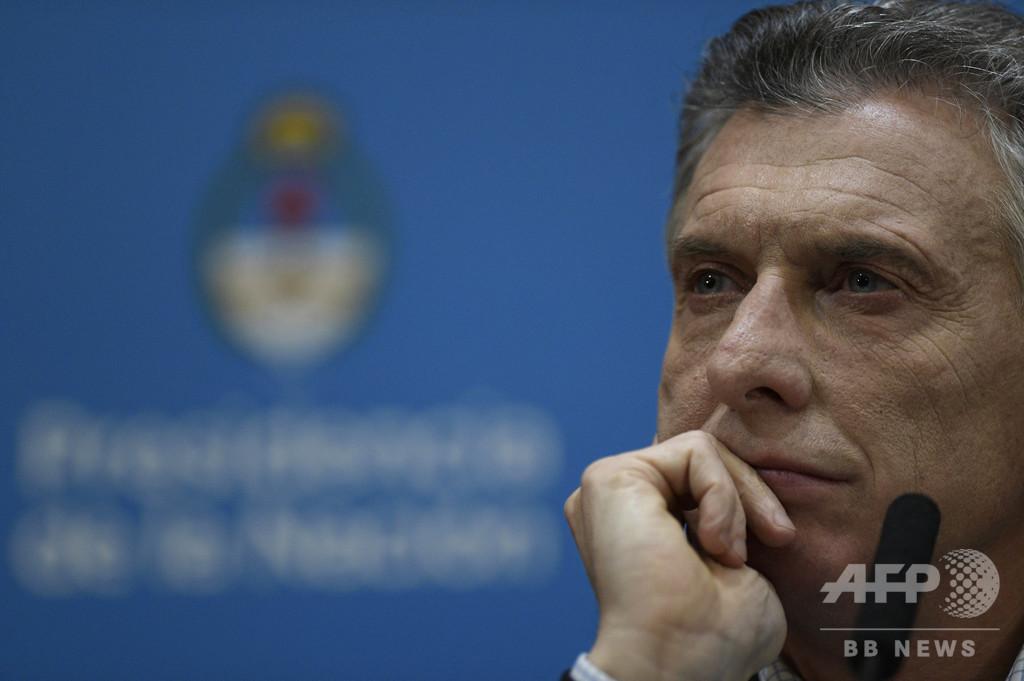 アルゼンチン・ペソ急落、大統領予備選で現職敗北