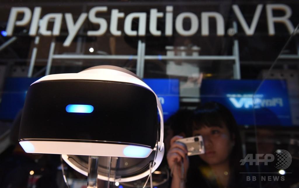 VR技術、ゲームの領域超え活用進む 医療や建築など