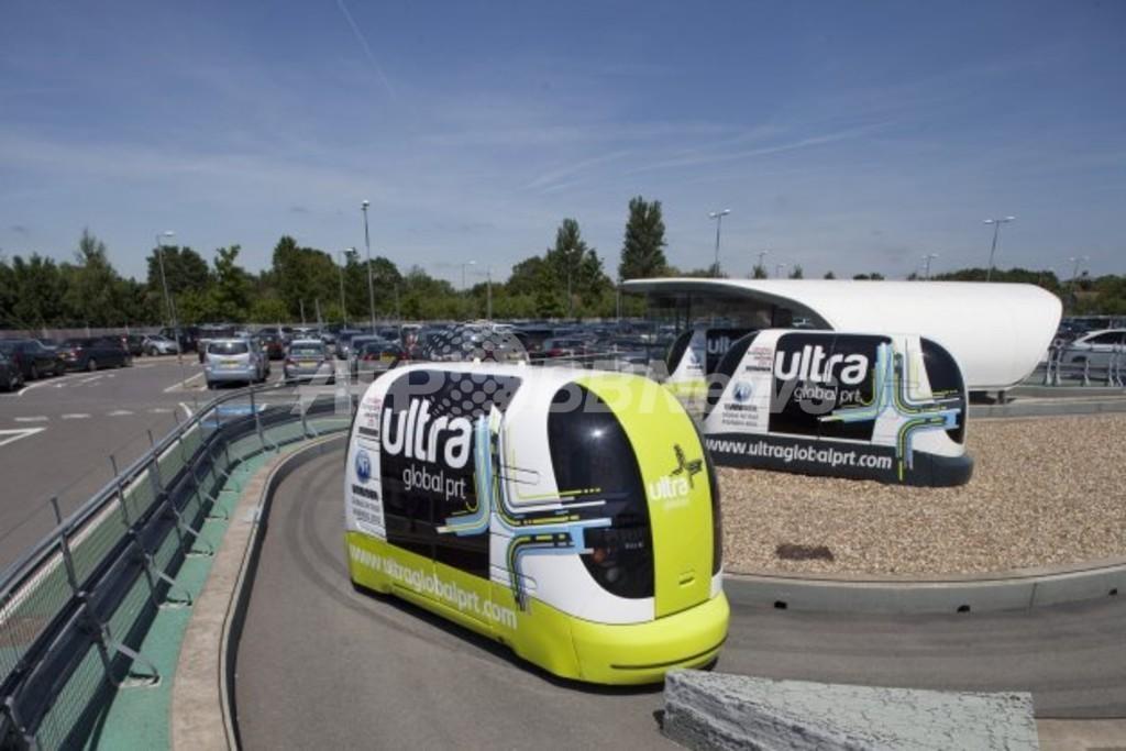 英ミルトン・キーンズ、自律走行車導入へ 最大100台