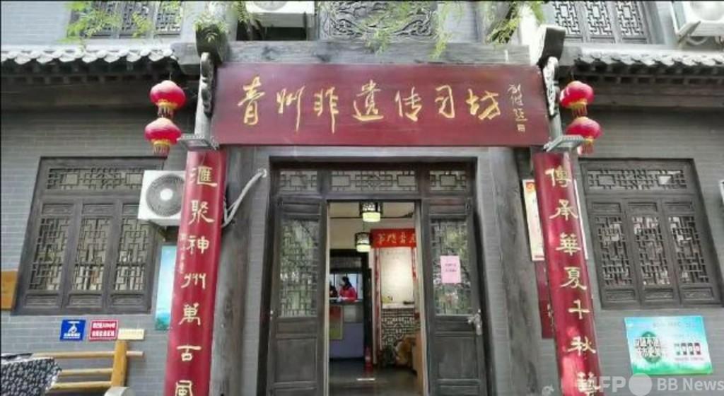 文化財で心満たされる町――山東省青州