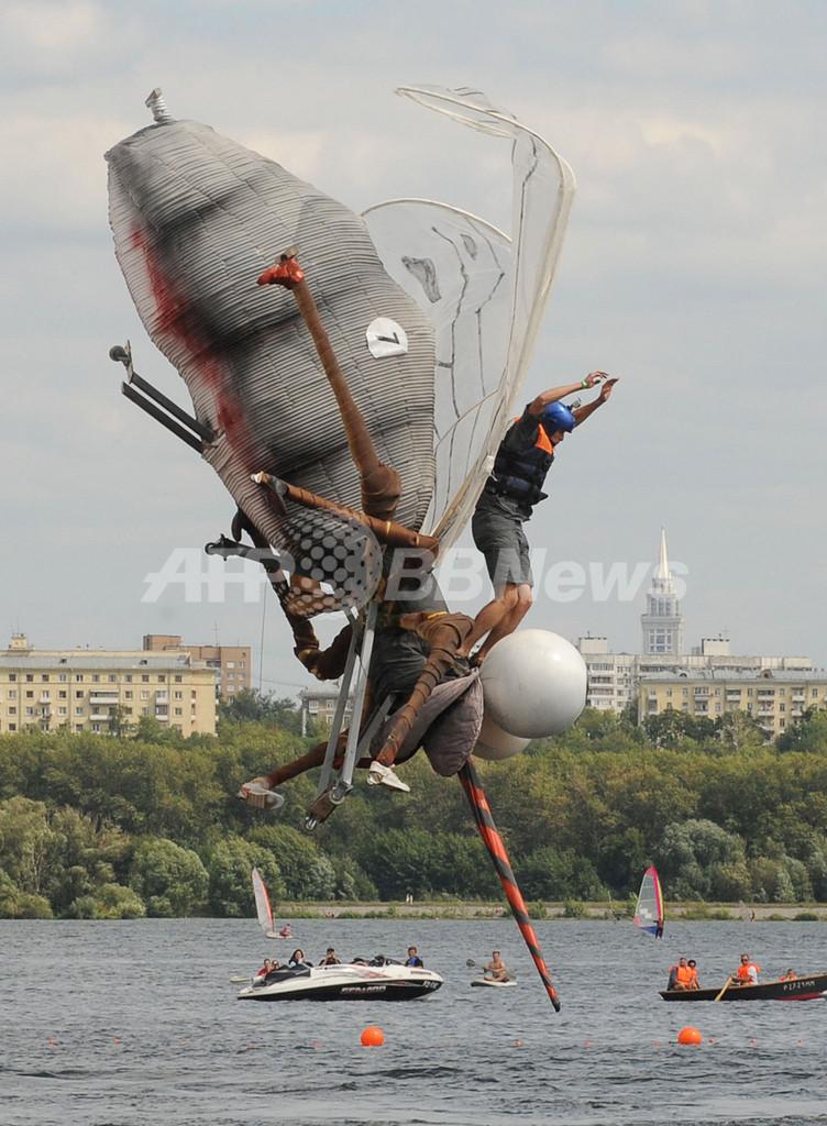 飛んでるつもりです、ロシアの鳥人間コンテスト