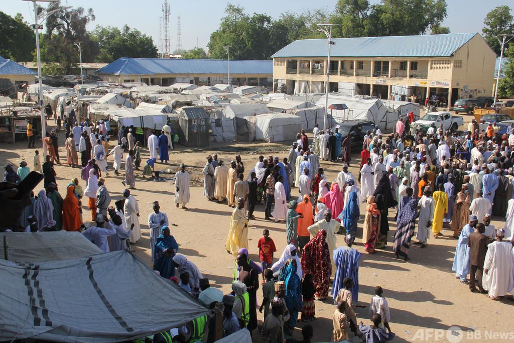 ボコ・ハラム、農業労働者43人を殺害 ナイジェリア