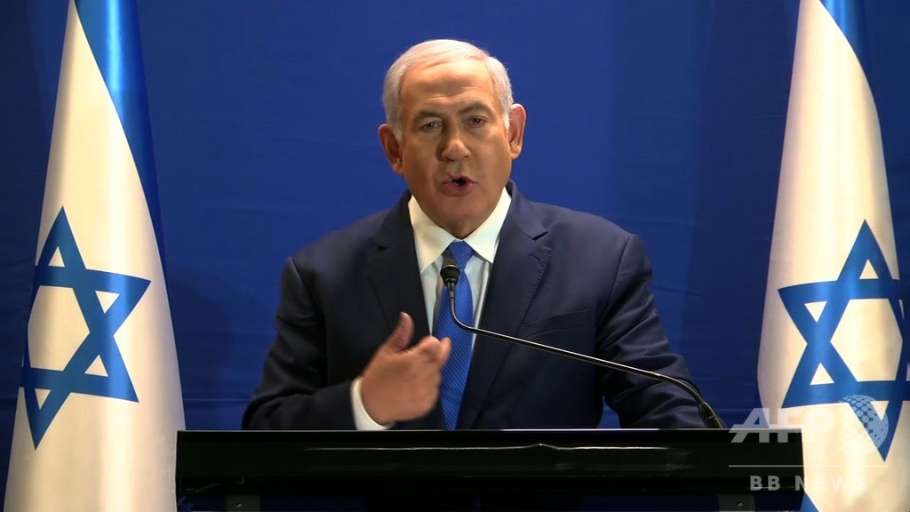イスラエル首相が異例の公表、シリアでイラン武器庫を空爆と明かす