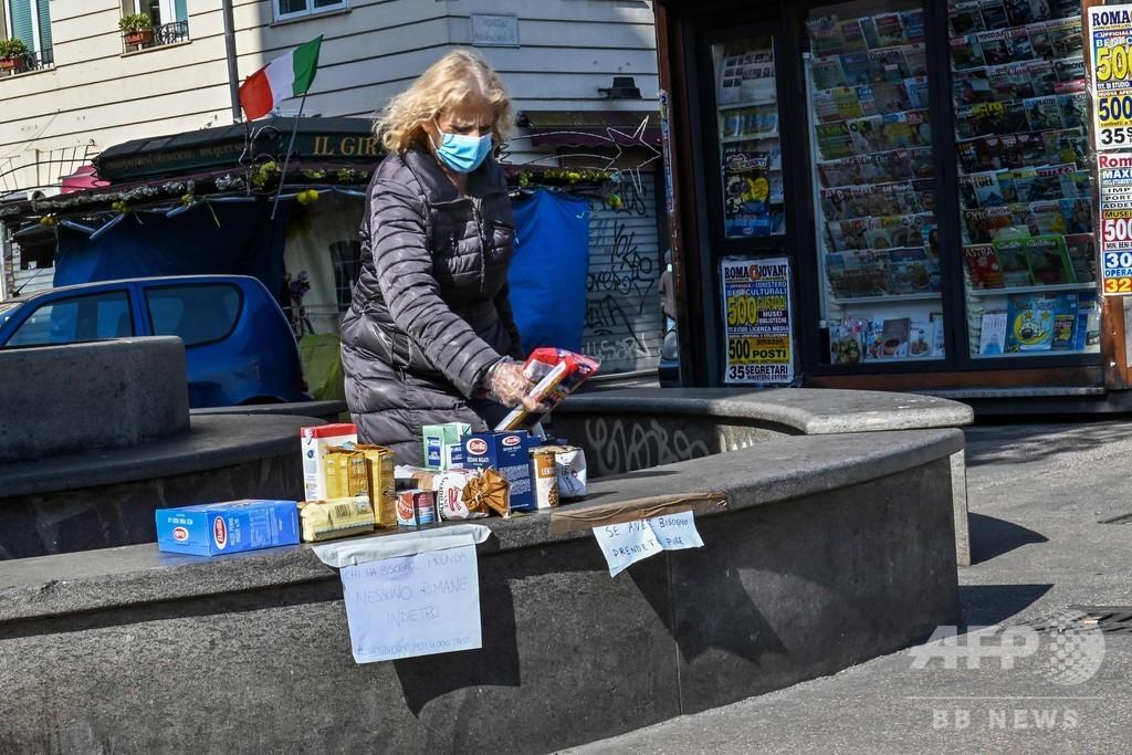 イタリア、悲劇の3月終え黙とう ウイルスで戦後最多の死者