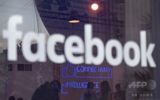 「思考」も共有へ、フェイスブックの新たな試み