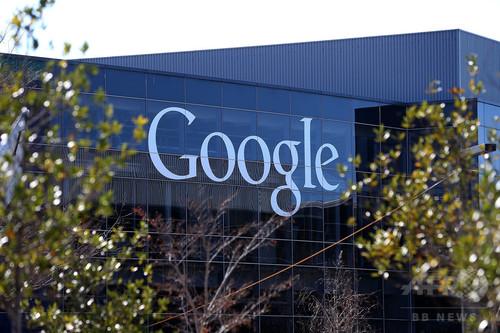 米グーグル、超高速の量子コンピューターチップ開発に着手