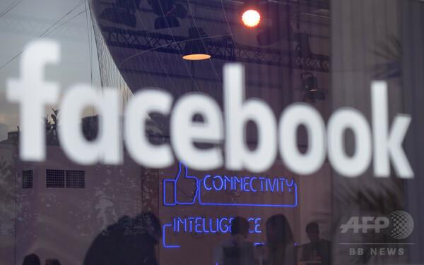 フェイスブック、投稿を自動翻訳するツールのテスト開始