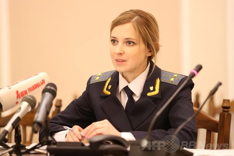 EU、クリミアの「美人検事総長」...