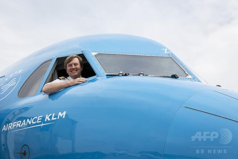 オランダ国王、B737操縦訓練へ KLM副操縦士として月2回搭乗