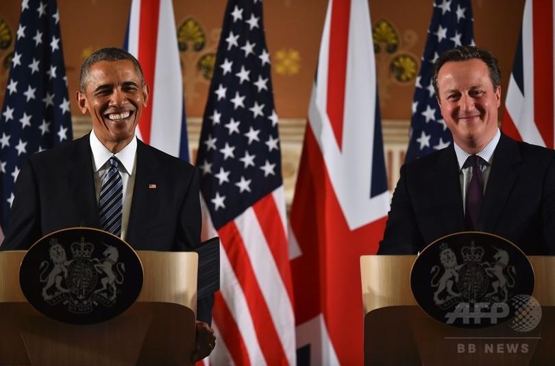 オバマ大統領、ジョージ王子と面会
