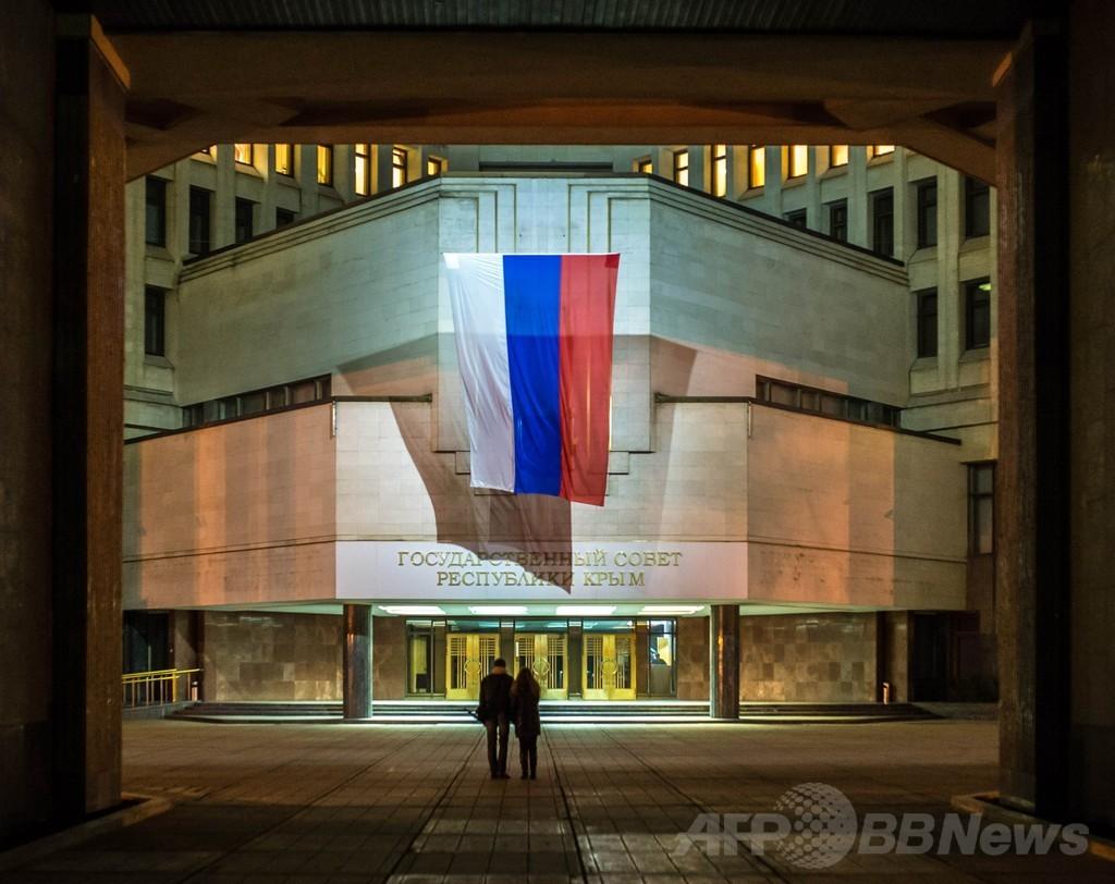 ロシア、クリミア半島を自国編入へ 上院が条約批准