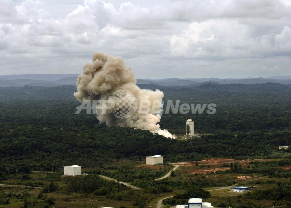 欧州宇宙機関 ロケットエンジンの燃焼試験に成功