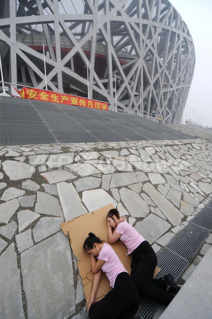 北京当局、五輪期間中の車両通行9割を制限へ