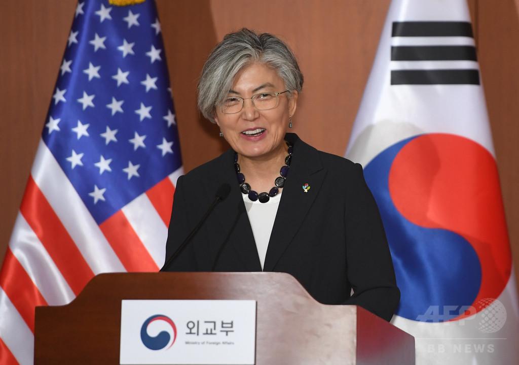 韓国外相、北朝鮮の完全非核化待たずに制裁緩和の可能性示唆