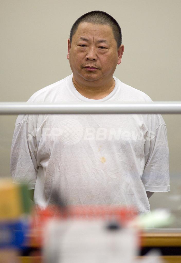 妻殺害の中国人逃走犯、米からNZに送還