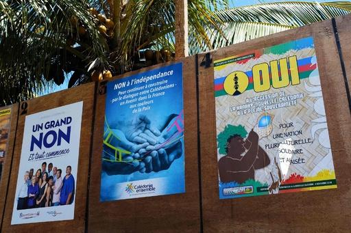 仏領ニューカレドニアで住民投票、残留支持が独立賛成を上回る