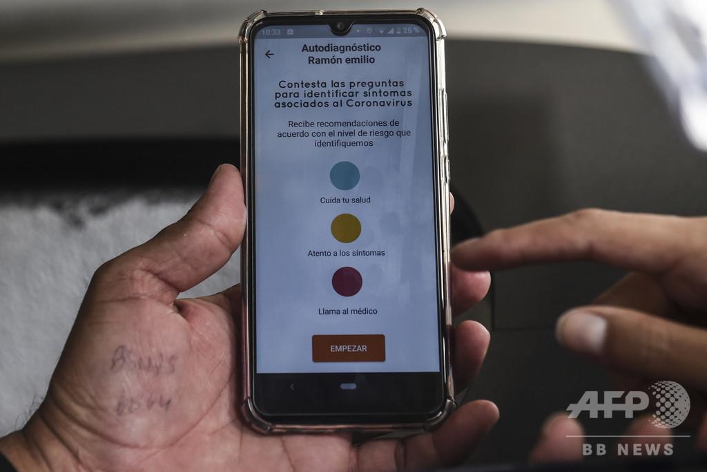 コロナ追跡アプリ、公衆衛生と個人情報保護めぐりせめぎ合い