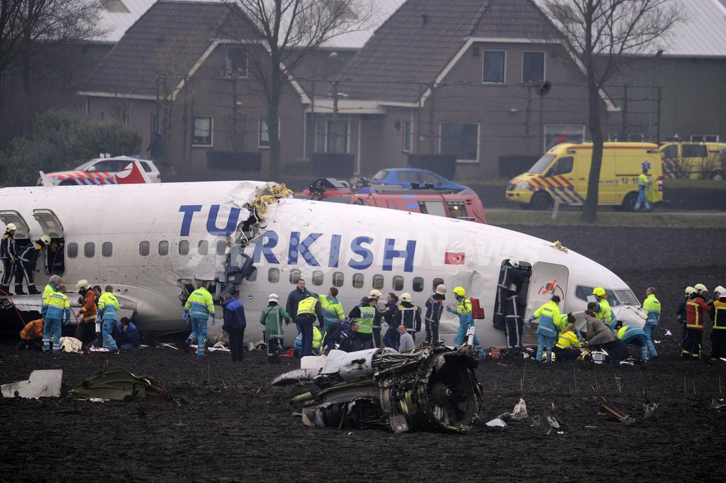 トルコ航空機が墜落、着陸に失敗 アムステルダム空港