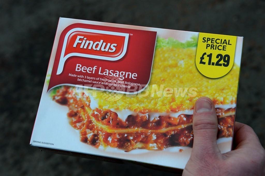 欧州の馬肉混入問題、「ルーマニア産」の疑いを同国政府が否定