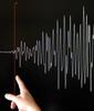 台湾東岸沖で地震、M5.7