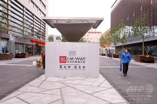 世界のIT「創新」の要、北京・中関村