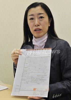 「夫婦別姓認めないのは憲法違反」、男女5人が東京地裁に提訴