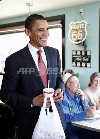 オバマ候補はブラピと、ヒラリー候補はアンジーと遠い親戚 米調査機関