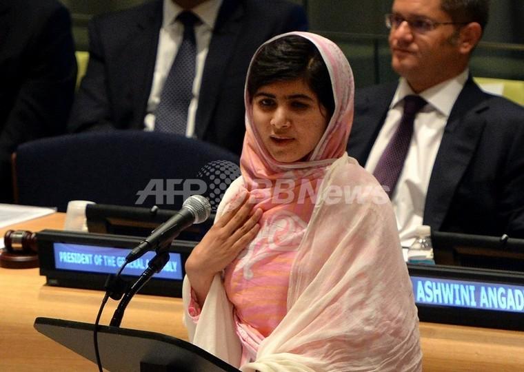 タリバン銃撃乗り越えたマララさん、「国際子ども平和賞」の受賞者に