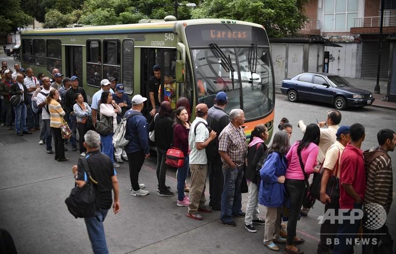ベネズエラ、電力復旧で活動再開 石油施設では火災 政権に新たな困難