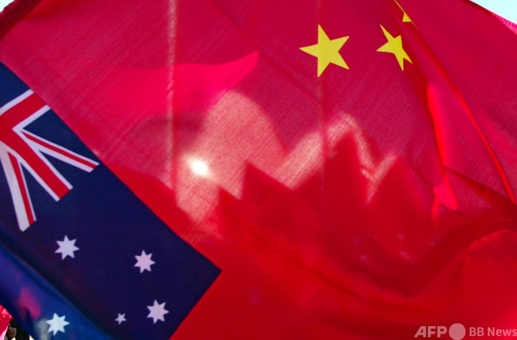 「圧力には屈しない」 豪首相、中国の抗議リストを一蹴