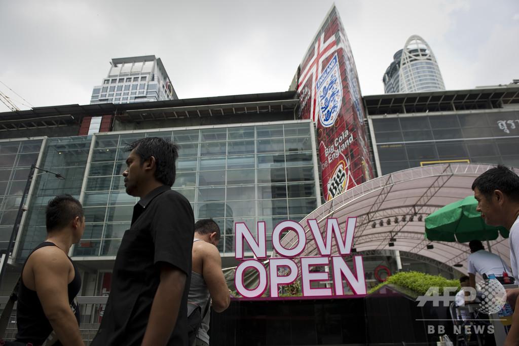バンコクの人気モールで火災、2人死亡