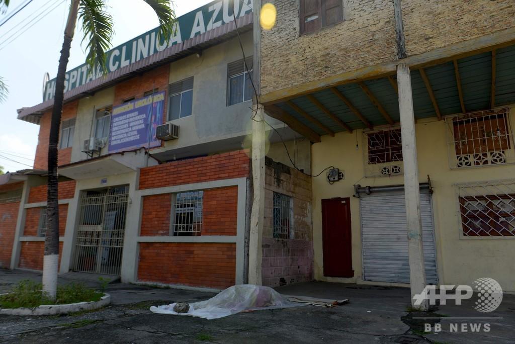 路上に放置された遺体の数々…新型コロナまん延のエクアドル、副大統領が謝罪