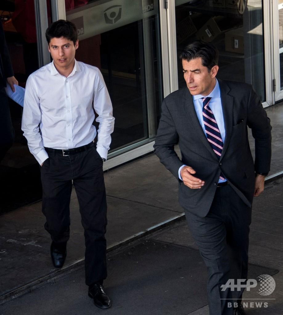 仏の邦人留学生不明事件、チリ検察が元交際相手を事情聴取