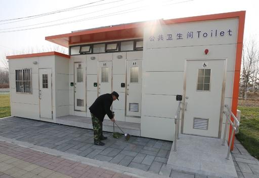 100か所以上の「トイレ偽装」 政府補助金をだまし取る 中国・河北省