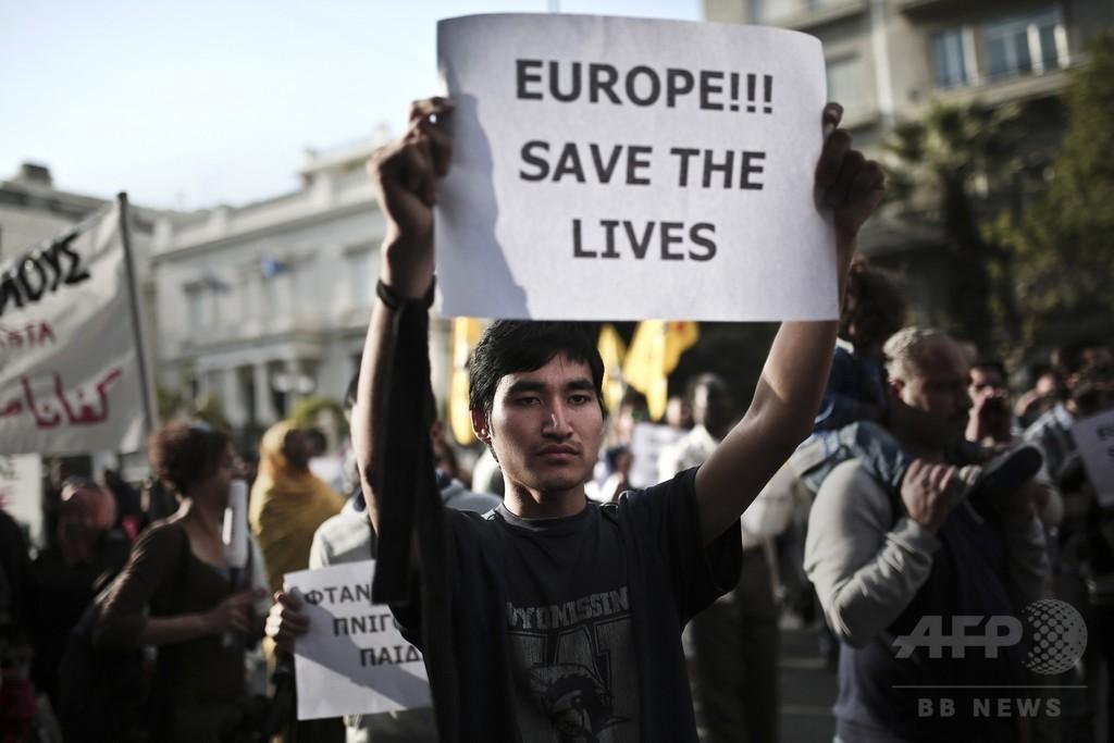 地中海の難民遭難、救助予算3倍で合意 EU首脳