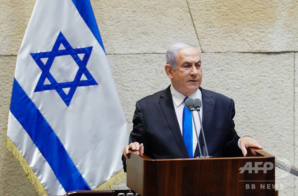 イスラエル新政権発足 ネタニヤフ首相、ヨルダン川西岸併合を主張