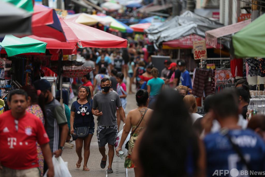 ブラジル失業率、過去最悪の14.6%