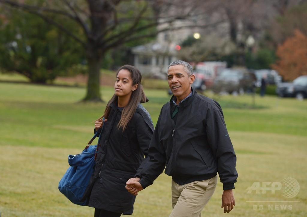 オバマ家長女のプライベート写真、ネットで話題に