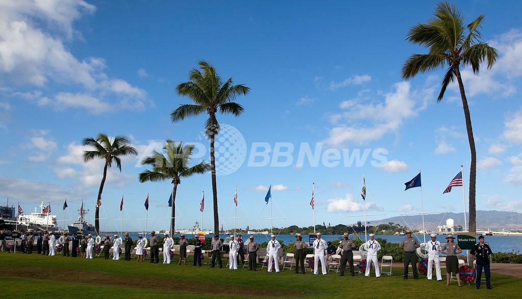 真珠湾攻撃70年で追悼式典、米ハワイ