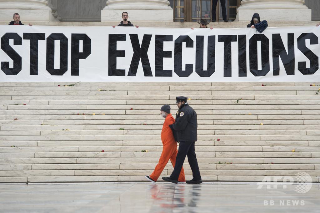 米ワシントン州が死刑廃止 「人種的に偏りある」