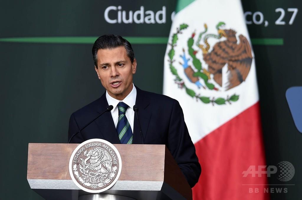 メキシコ大統領、腐敗した地方警察を解体へ 抜本的改革を表明